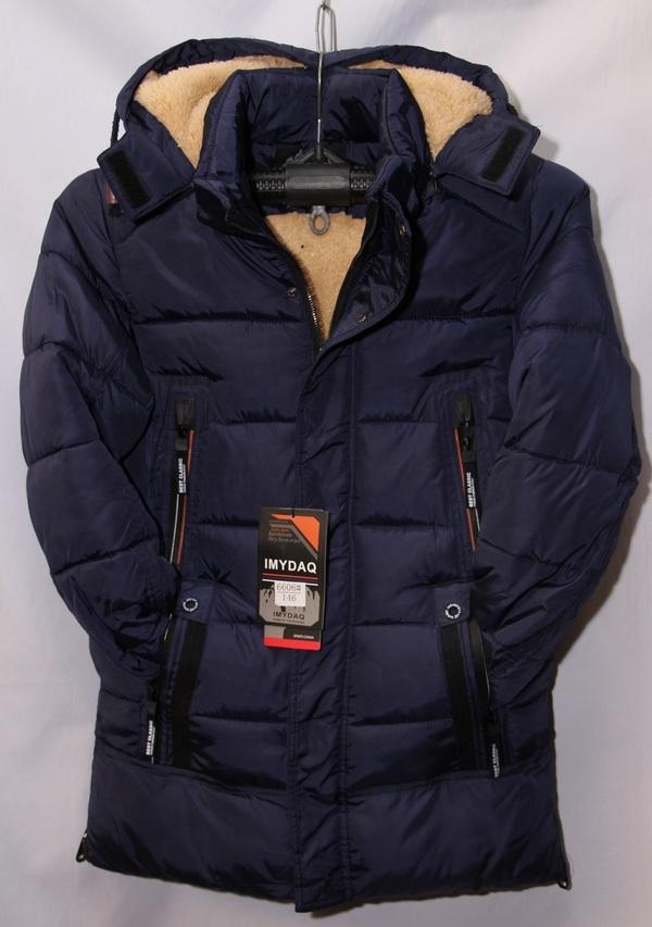 Курточки ЮНИОР оптом 43128056 6606