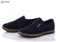 Туфли, Bessky-Kellaifeng оптом B907-3B