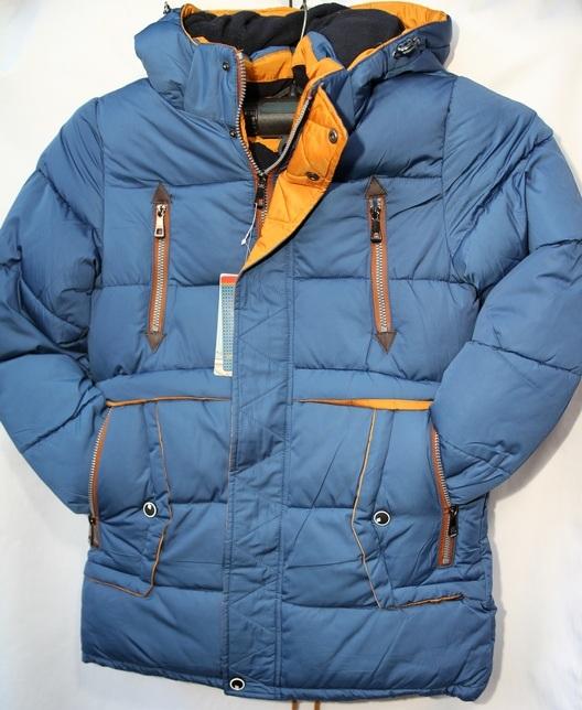 Куртки ЮНИОР оптом 89274056 QN3-2