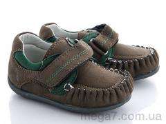 Мокасины, Style-baby-Clibee оптом N1203 green