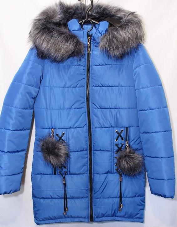 Куртки  V.I.R.T.  Украина женские  оптом 52760493 7530-98
