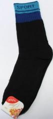 Носок Пані Sport 3143 - 836