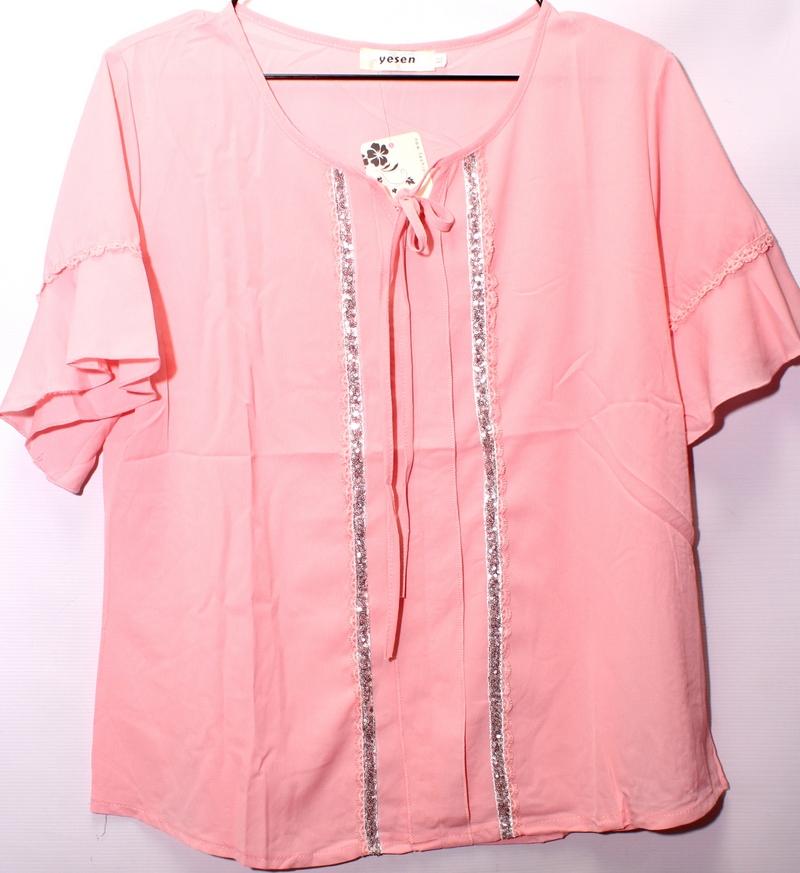 Блузки женские Yesen Китай оптом 67315902 А901-13