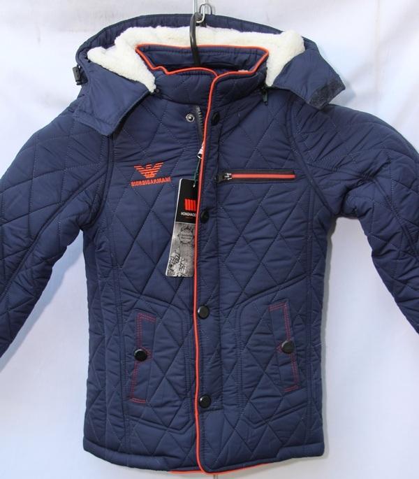 Куртки детские HONGHAODA оптом 19095546 170-3-1