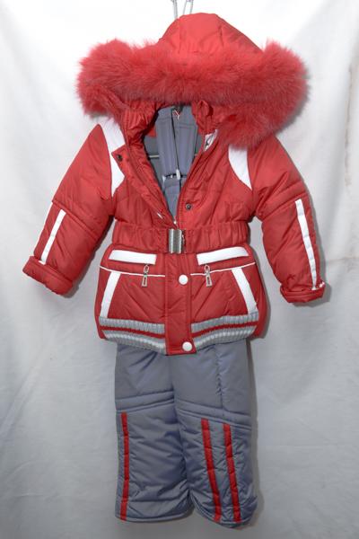 Костюмы детские зимние оптом 68720159 3992-21