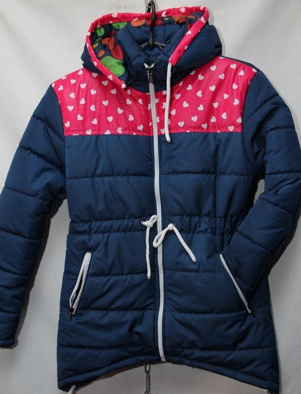 Куртка женская оптом 16035545 5228