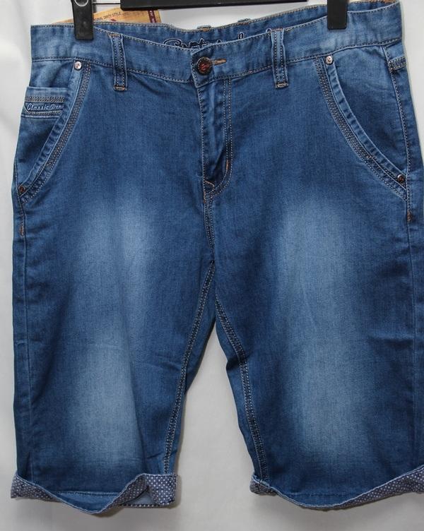 Шорты джинсовые мужские оптом 48795261 7511
