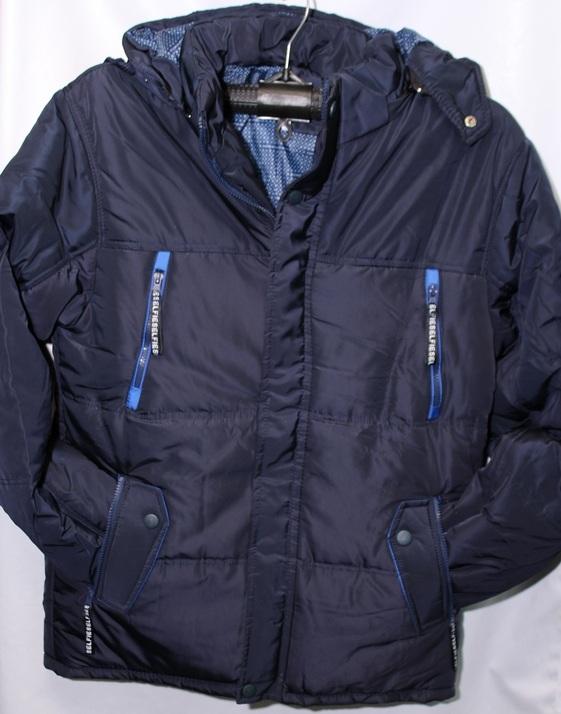 Куртки мужские оптом 69087241 2021-3