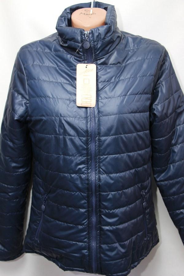 Куртки  женские оптом 1903286 5575-3
