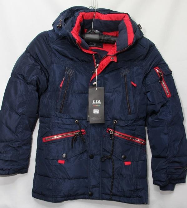 Куртки подростковые LIA оптом 20674819 1701-33