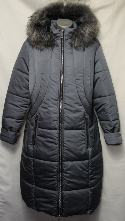 Куртки женские оптом 09238451 7500-7