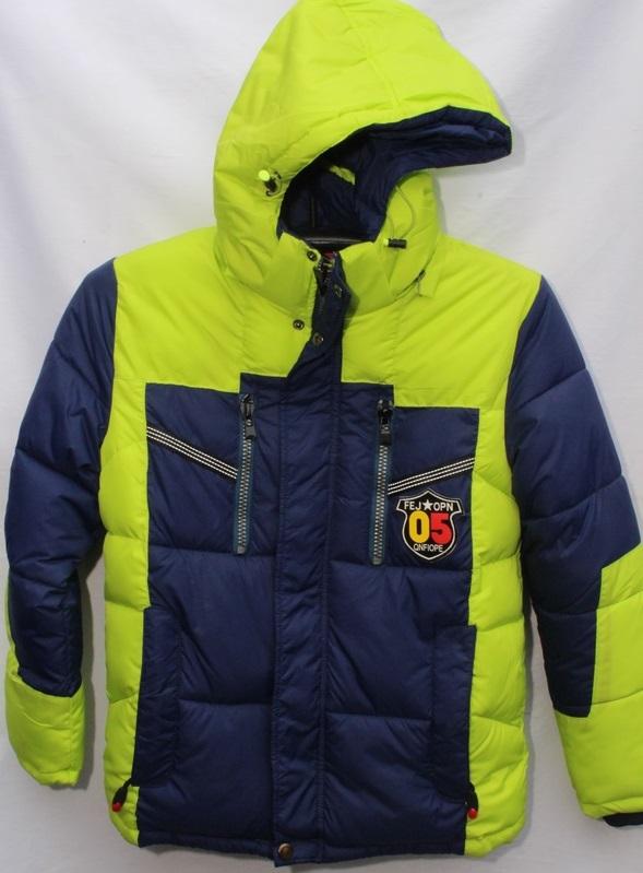 Куртки детские HSWD оптом 79601854 H16-3-1