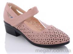 Туфли, HOROSO оптом DD01-5C