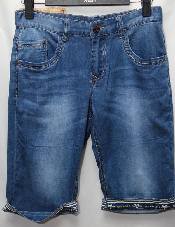 Шорты джинсовые мужские оптом 31285970 7332