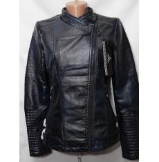 Куртка женская оптом 26061377 042