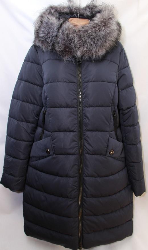 Куртки SAINT WISH женские БАТАЛ оптом 16092110 6987-5