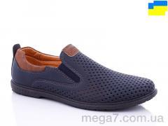 Туфли, Dual оптом 5442-3