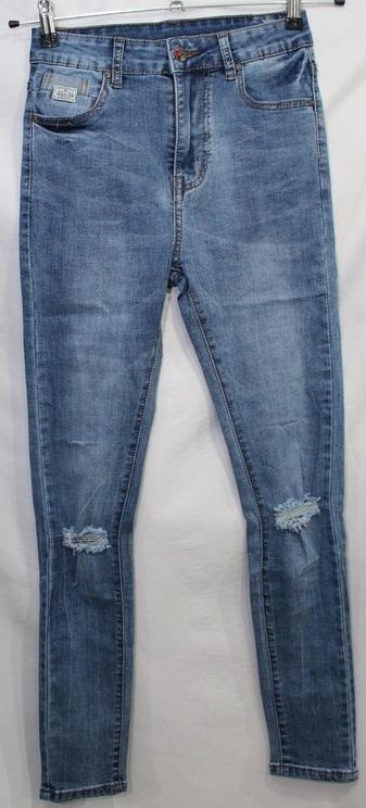 Джинсы женские New Jeans оптом 52098731 8325-1