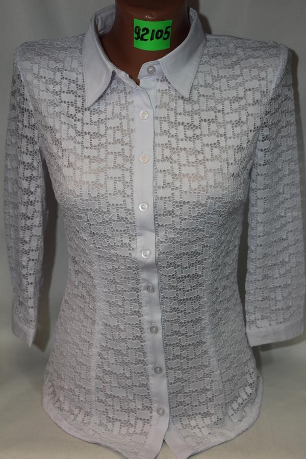 Блузы школьные оптом 2506636 92105-1