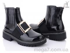 Ботинки, Love-L&M-ZDW оптом A994-5