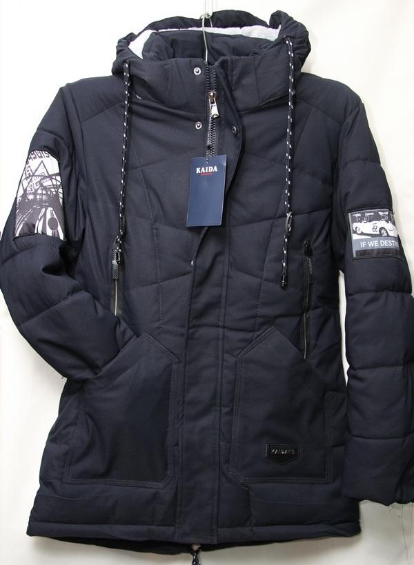 Куртки мужские тинсулейт зимние KAIDA оптом 07081337 K-20-2