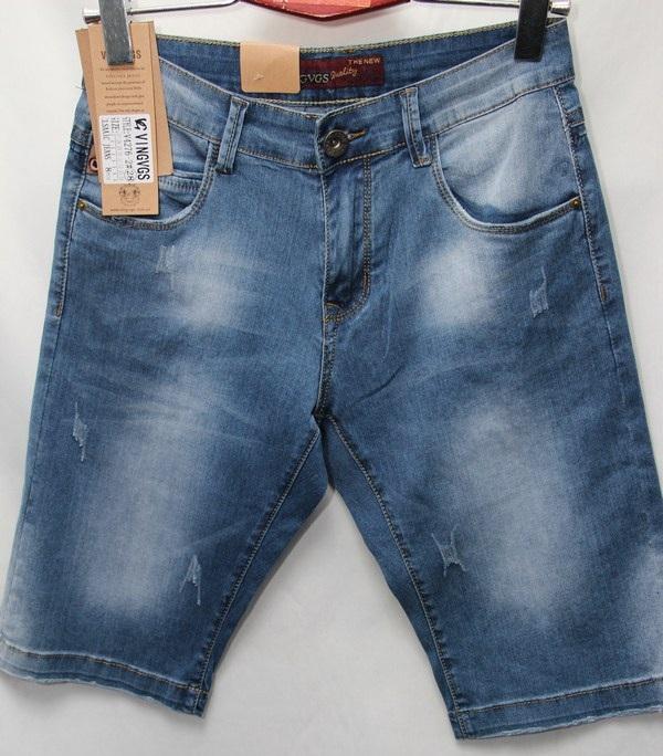 Шорты джинсовые мужские оптом 80597432 4276-2