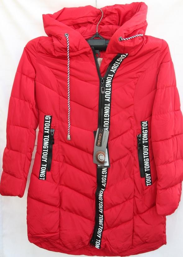 Куртки CAYORI  женские оптом 18056927 6607-3