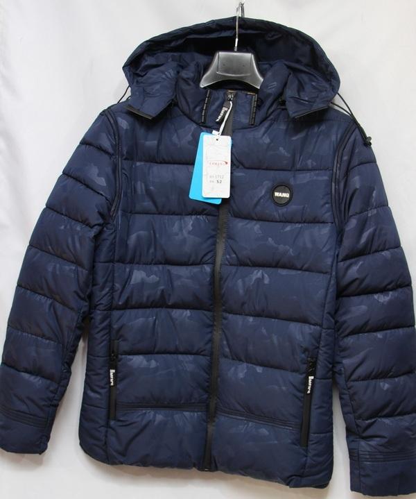 Куртки мужские USMAN оптом  20091186 1712