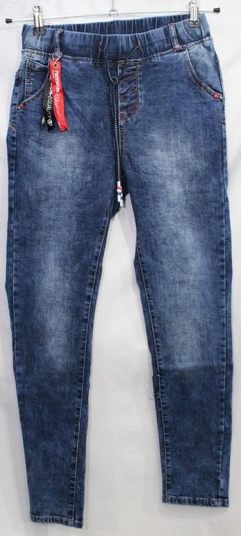 Джинсы женские New Jeans оптом 71436295 8307