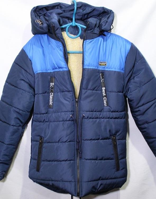 Куртки детские Турция оптом 36540972 7544-7