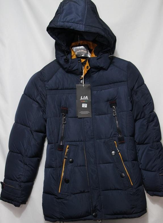 Куртки подростковые LIA оптом 70169825 1762-3