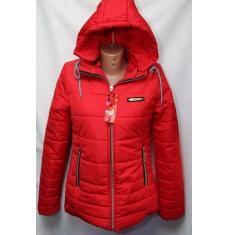 Куртка женская оптом 1601927 555