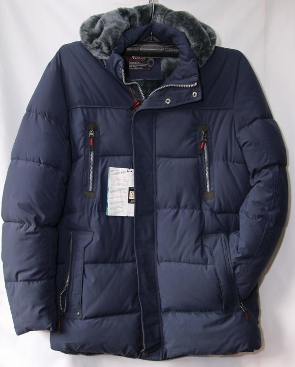 Куртки  мужские зимние оптом 1309316 NQCK-1800-32