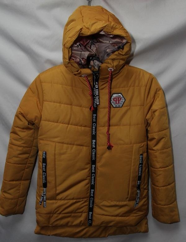 Куртки подростковые оптом 50897231 02-7