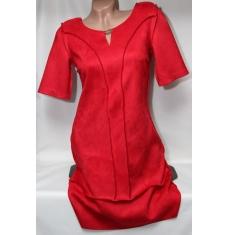 Платье женское оптом 19105038 007