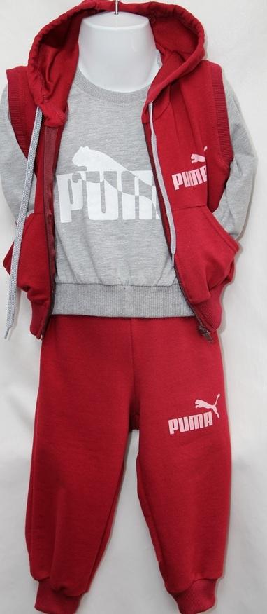 Спортивные костюмы детские оптом 1907514 03-5
