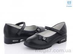 Туфли, BBT оптом P5986-1