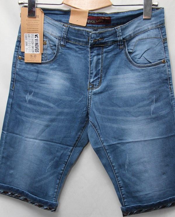 Шорты джинсовые мужские оптом 02591846 429-5