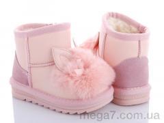 Угги, Эльффей оптом B100-P pink 27-32