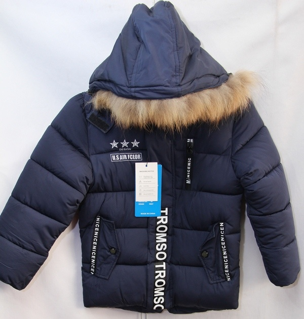 Куртки детские зимние оптом 20091076 07-1