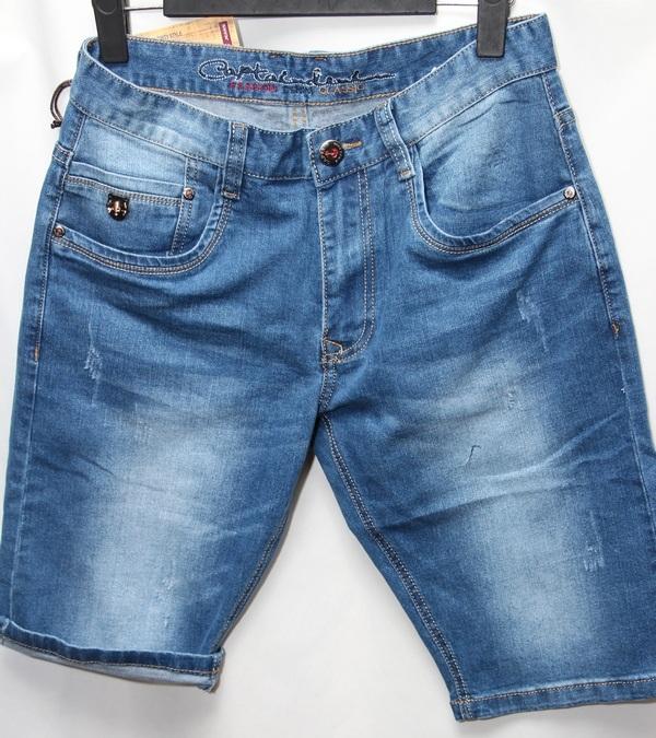 Шорты джинсовые мужские оптом 06584793 7608