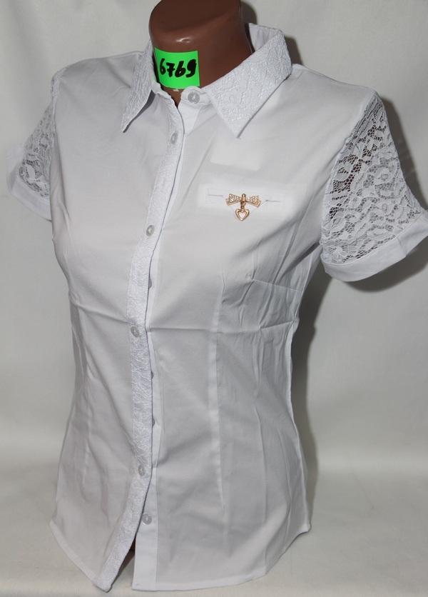 Блузы школьные оптом 57028496 6769-1