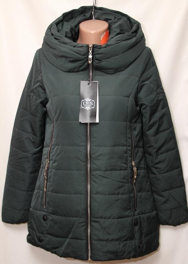 Куртки женские оптом 24071367 16-8028
