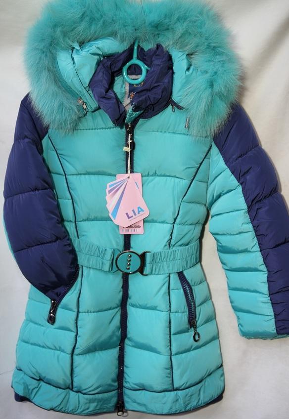 Куртка LIA детская зимняя оптом 20095534 1678