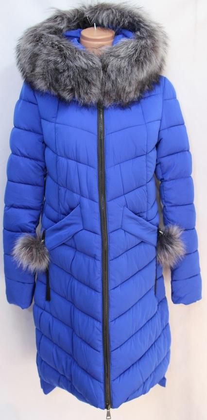 Куртки женские оптом 79432186 6980-1