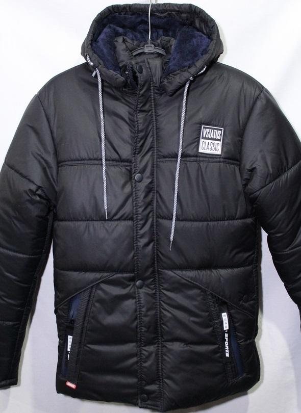 Куртки детские Jiren оптом 96587014 7572-1