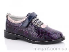 Туфли, Леопард оптом HB96-2