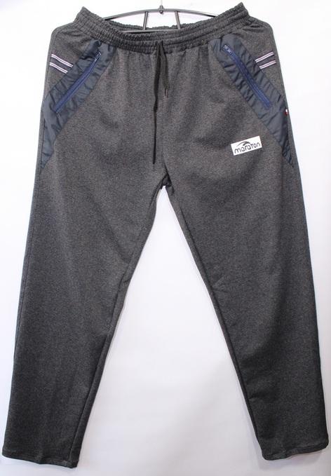 Спортивные штаны мужские  оптом 80571294 1-14