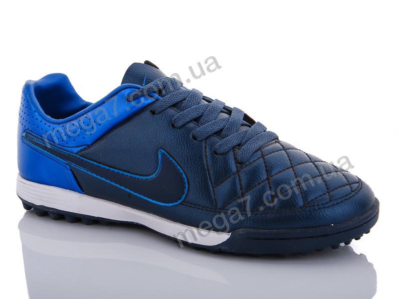Футбольная обувь, Enigma оптом Ю.Д.03-3