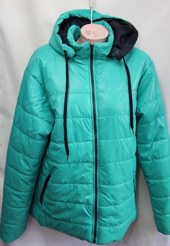 Куртки  женские Батал  оптом 1903286 5610-77